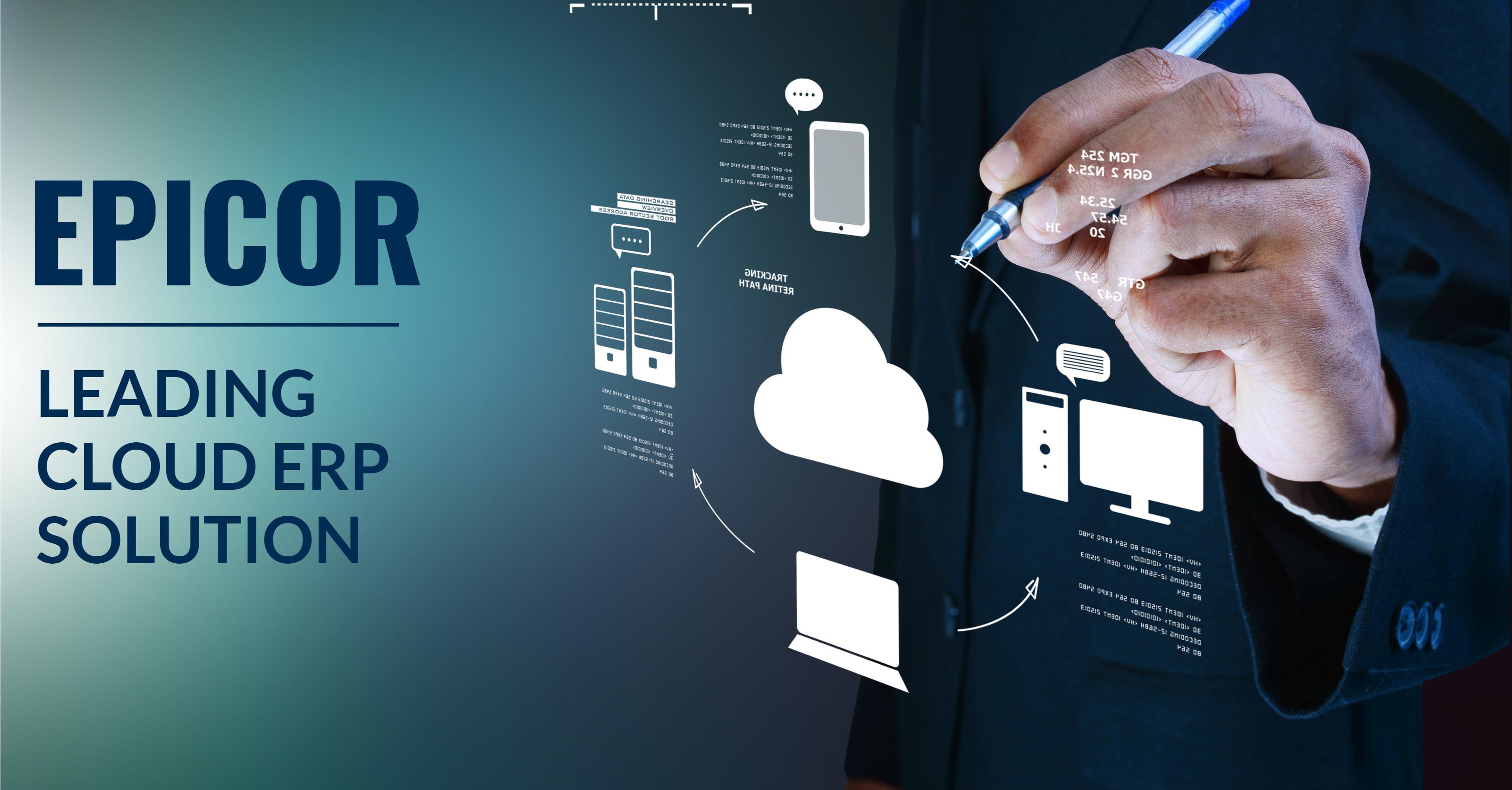 Epicor Gartner Cloud ERP